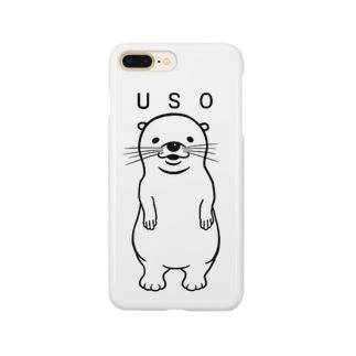 カワウソのウソウソ Smartphone cases