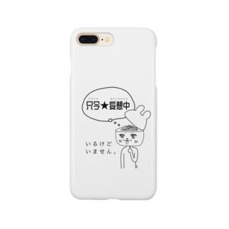 只今★妄想中グッズ Smartphone cases