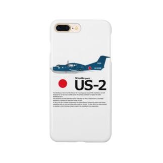 US-2 Smartphone cases