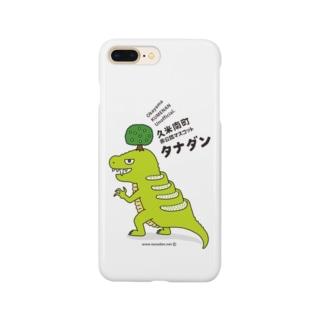岡山県久米南町非公認マスコット『タナダン』 Smartphone cases