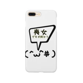 喪女ですが何か? Smartphone cases