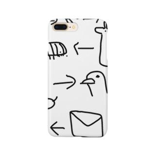 絵しりとりシリーズ1 Smartphone cases