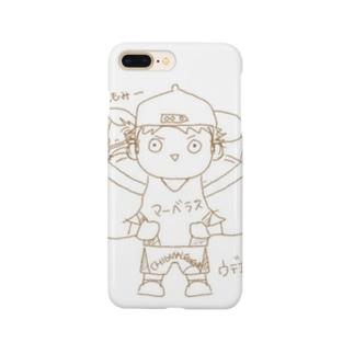 長与 千種 Chigusa Nagayoのウデアシ桃 Smartphone cases