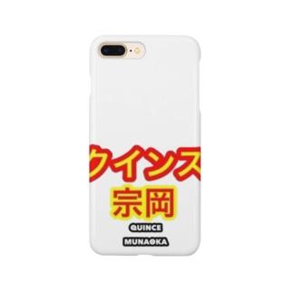 クインス宗岡グッズ(ロゴ) Smartphone cases