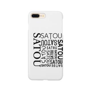 SATOU(佐藤)Tシャツ Smartphone cases