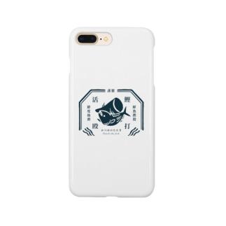 かつおのたたき うすくち Smartphone cases