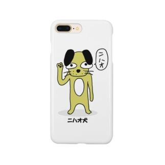 ニハオ犬 Smartphone cases