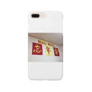 RAIMOON   ほっともっと忘年会アイテム Smartphone cases