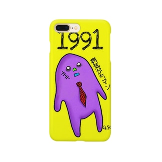 病気がちマン Smartphone cases