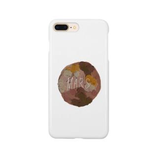 火星 Smartphone cases