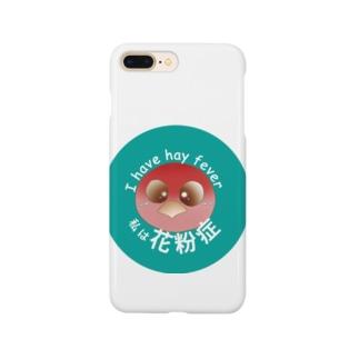 花粉症こざくらん Smartphone cases