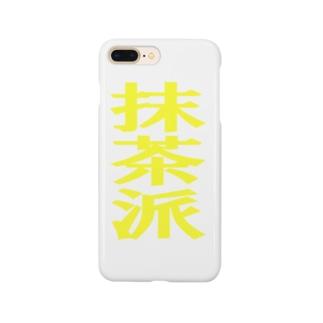 抹茶派 Smartphone cases