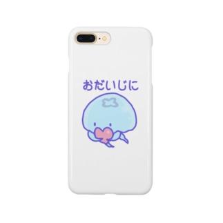 きづかうミズクラゲ Smartphone cases
