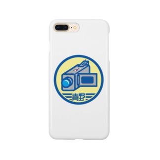 パ紋No.2888 青野 Smartphone cases
