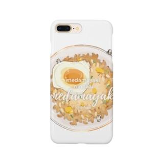 目玉焼きにんにく目玉焼きチャーハン Smartphone Case