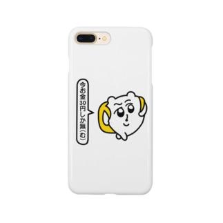 今お金30円しか無(む) Smartphone cases