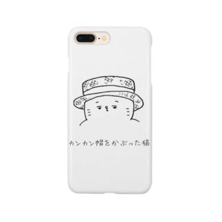 カンカン帽をかぶった猫 Smartphone cases