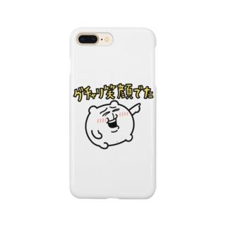 グチャリ笑顔でた!!😁✨ Smartphone cases
