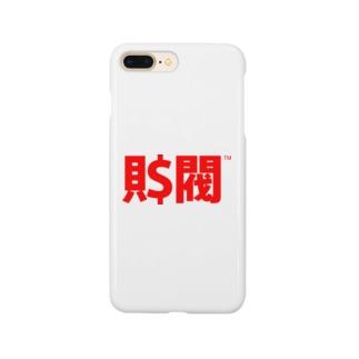 ZAIBATSU - 財閥 - Smartphone cases