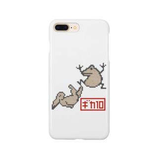 ギガじゅう Smartphone cases