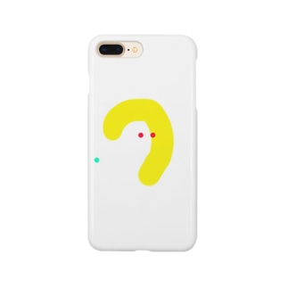 girl's mind Smartphone cases