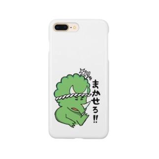 タヨレル・トリケラ Smartphone cases