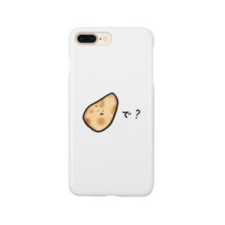 なんでナン Smartphone cases