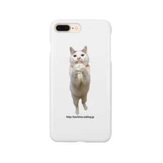 お願いヨウカンさん Smartphone cases