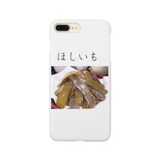 食べ物しりーず Smartphone cases
