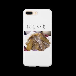 pinata117の食べ物しりーず Smartphone cases