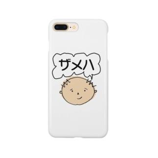 ザメハ Smartphone cases