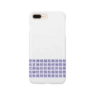 寿司屋さんの湯呑み柄🍣 Smartphone cases