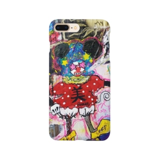 Pursuit of Beauty Smartphone cases