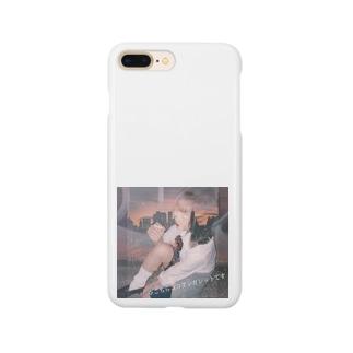 ココアシガレット Smartphone cases