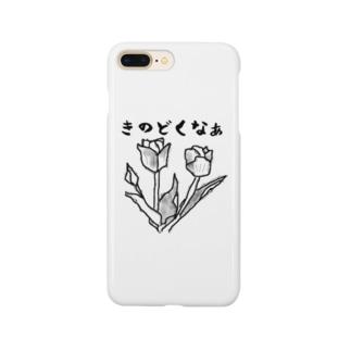 きのどくな Smartphone cases