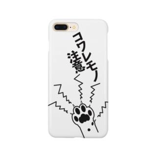 コワレモノ注意・黒 Smartphone cases