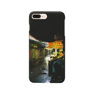 雨の台湾 Smartphone Case