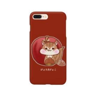 栗とぴょこ Smartphone cases