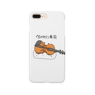 ヴァイオリン寿司 Smartphone cases