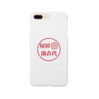 屋居 湯衣代 Smartphone cases