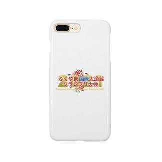 ふくやま国際大道芸2021ホワイト Smartphone cases