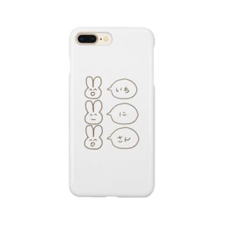 さけぶうさぎ Smartphone cases