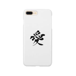愛を感じる Smartphone Case