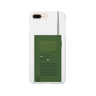 無線機の家 Smartphone cases