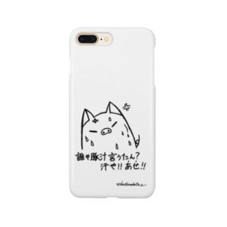 豚汁・・・? Smartphone cases