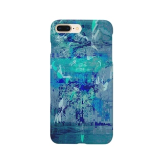 To endure and die Smartphone cases
