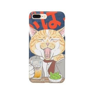 しごおわ猫 ビール Smartphone Case
