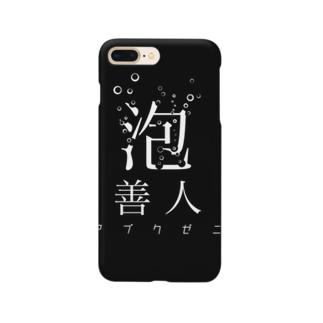 泡善人 Smartphone cases
