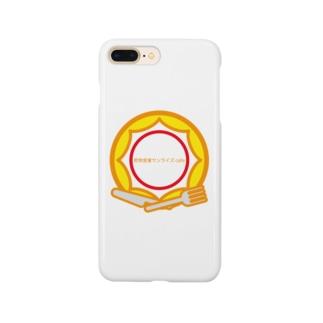 パ紋No.2918 乾物  Smartphone cases