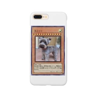 冥犬マナコレクション Smartphone cases